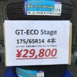 オープン記念特価タイヤ込み込みセット♪グッドイヤーGTエコステージ175/65R14 4本セット