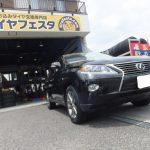 大和店♪相模原市南区N様 レクサスRXのタイヤ交換  ネットでタイヤを買って3万円以上の節約♪