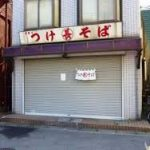湘南平塚店( *´艸`タイヤフェスタ)肉丸研究会(*´ω`*)IN埼玉坂戸