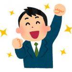 湘南平塚店!茅ヶ崎市N様 ボルボXC70 のタイヤ交換を承りました!♪