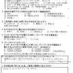 大和店♪大和市M様よりMPVのタイヤ交換を承りました♪「持ち込みOKの店が少ない為、助かる」