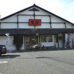湘南平塚店( *´艸`タイヤフェスタ)肉丸研究会(*´ω`*)IN大和