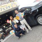 横浜市栄区A様 トヨタヴォクシーのタイヤ交換でスタッフとパチリ♪