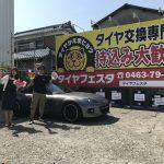 湘南平塚店F様 マツダロードスターのタイヤを買って約3万円の節約!!更にパチリも一緒に!!!