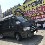 湘南平塚店♪藤沢市S様 レジアスエースのタイヤ交換 ネットでタイヤを買って3万円以上の節約♬