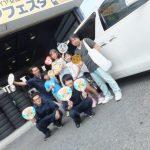 大和市T様 トヨタアルファードのタイヤ交換でスタッフとパチリ♪「ネットでタイヤを買って約4万円の節約!!」