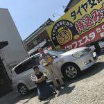 湘南平塚店K様 イプサムのタイヤを交換!!更にパチリも一緒に!!!「対応が良く気に入った」