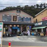 タイヤフェスタ海鮮ツアー2019IN真鶴(#^^#)