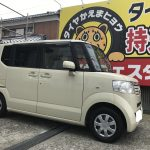 平塚市S様N-BOX20190921_LI