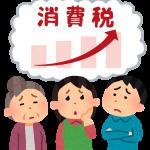 タイヤフェスタはキャッシュレス消費者還元事業(5%)の対象店舗です!!