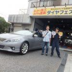 大和市T様トヨタマークXのタイヤ交換で2~3万円の節約!!スタッフとパチリ♪
