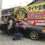 ♪湘南平塚店 藤沢市 H様 チャイサーのタイヤ交換♪☆スタッフとパチリもご一緒に☆