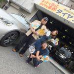 3回目のご利用♡秦野市S様 レクサス IS300H F-スポーツのタイヤ交換で約8万円の節約!!スタッフとパチリ♪