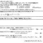 湘南平塚店 平塚市O様 B250のタイヤ交換で3万円以上節約になったとの事です!