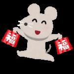 ☆ ~ 湘南平塚店限定 ~ ☆   🐭  新春・おみくじキャンペーン 🐭