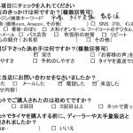 湘南平塚店 平塚市S様 持ち込み17インチのタイヤ交換で2万円~3万節約!!