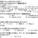 湘南平塚店 茅ヶ崎市 H様トヨタ ヴェロッサのタイヤ交換で5千円~1万円節約!