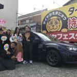 ♪湘南平塚店 厚木市 K様  スバル インプレッサWRXのタイヤ交換♪☆スタッフとパチリもご一緒に☆