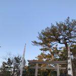 今年も初詣は寒川神社さんで大吉!!