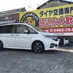 湘南平塚店! 平塚市H様 ステップワゴンのタイヤ交換で2万円~3万円節約!