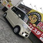 平塚市S様N-BOX20191221