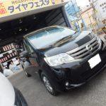 大和店♪大和市N様より日産セレナのタイヤ交換を承りました♬「ネットでタイヤを買って15,000円以上の節約!!」