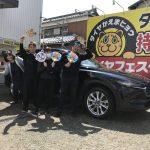 湘南平塚店♪ 鎌倉市 I様 お得なコミコミセットで マツダ CX-8 のタイヤ交換♬スタッフとパチリもご一緒に♪『安くて早くて親切なので冬タイヤをまたお願いしたい』