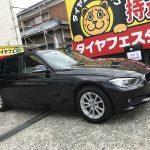 湘南平塚店♪茅ヶ崎市 T様よりBMW 3シリーズのタイヤ交換を承りました♪決め手は「近さ・お客様の声を見て・タイヤを直送できるから」