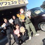 大和店♪大和市K様 ダイハツ タントのタイヤ交換でスタッフと一緒写真📷