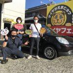 湘南平塚店♪ 平塚市 F様 お得なコミコミセットで マツダ ベリーサのタイヤ交換♬スタッフとパチリもご一緒に♪