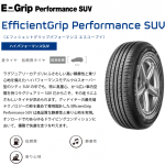 GY-E-GRIP-Performance-SUVC