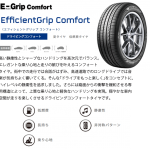 GYEG-GRIP-Comfort