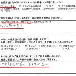 コメント C-HRセラミックスエアー2回目