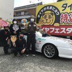 湘南平塚店♪リピーターの横浜市 K様 ホンダ プレリュードのタイヤ交換♪スタッフとパチリもご一緒に!「安さ、予約のしやすさ」