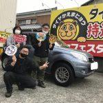 湘南平塚店♪平塚市 M様 TOYOTA ラッシュのタイヤ交換を承りました♪スタッフとパチリもご一緒に! ネットでタイヤを購入して2万円~3万円の節約!
