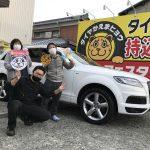 湘南平塚店♪平塚市 O様 アウディQ7のタイヤ交換♪スタッフとパチリもご一緒に!ネットでタイヤを購入して5万円以上節約できました!