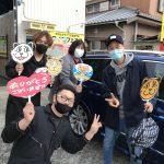 平塚市 H様 20201223 2
