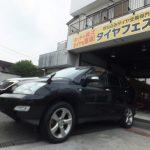 大和市D様 トヨタ ハリアーのタイヤ交換を承りました!