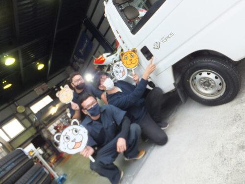 大和店♪リピーターの横浜市瀬谷区S様ホンダアクティのタイヤ交換でスタッフと記念写真📷✨決め手は「スタッフの対応」!!