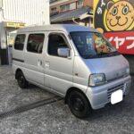 平塚市 T様 20210110 1