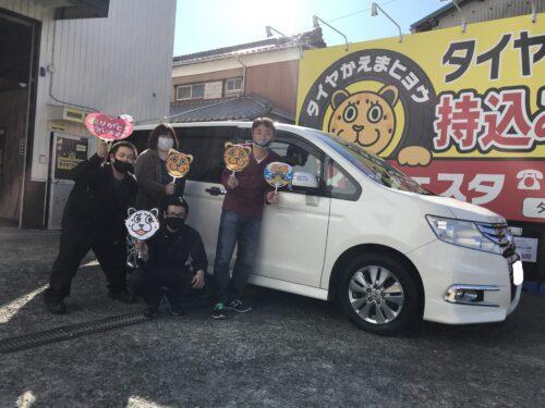 湘南平塚店♪平塚市 M様 ホンダ ステップワゴンのタイヤ交換♪スタッフとパチリもご一緒に!「ネットでタイヤを購入して¥5,000~¥10,000お得に」!