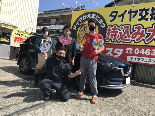 湘南平塚店♪平塚市K様マツダCX-5のタイヤ交換♪スタッフとパチリもご一緒に!!