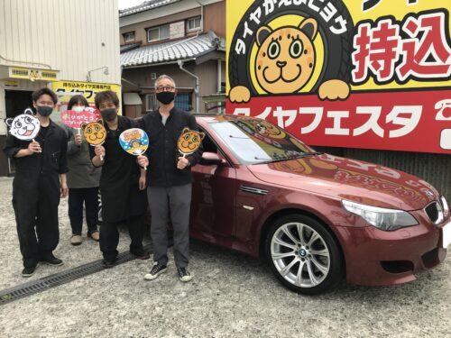 湘南平塚店♪茅ヶ崎市 K様 BMW M5のタイヤ交換♪スタッフとパチリもご一緒に!ネットでタイヤを購入して¥20,000~¥30,000の節約!!