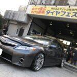 Inked写真 2020-11-08 16 08 42_LI.jpg小田原市I様トヨタカムリハイブリッド