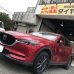 Inked写真 2020-11-29 15 52 52_LI.jpg座間市K様マツダCX-5