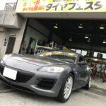 Inked写真 2021-02-26 17 03 42_LI.jpg相模原市緑区K様マツダRX-8