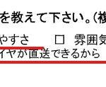 平塚市S様ロードスター20210813