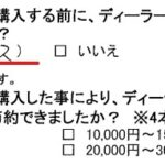 平塚市Y様タント20210808
