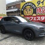 藤沢市S様CX-520210829③