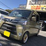 Inked写真 2021-03-14 10 07 47_LI.jpg横浜市瀬谷区M様ダイハツハイゼットカーゴ